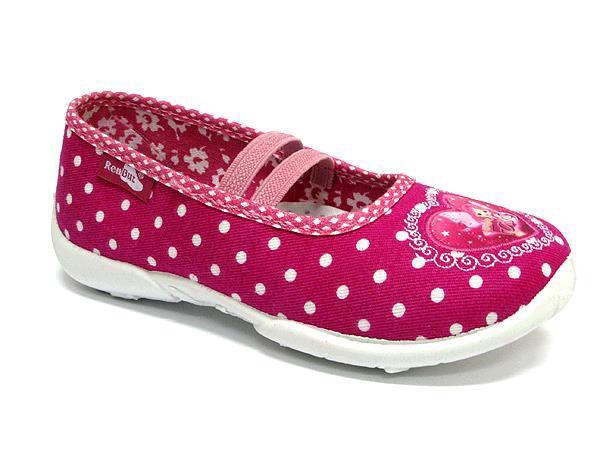 Pantofole bambina Ivona rossi a pois